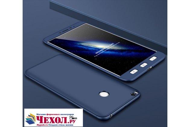 Задняя панель-крышка-накладка из тончайшего и прочного пластика для xiaomi mi a1 синяя
