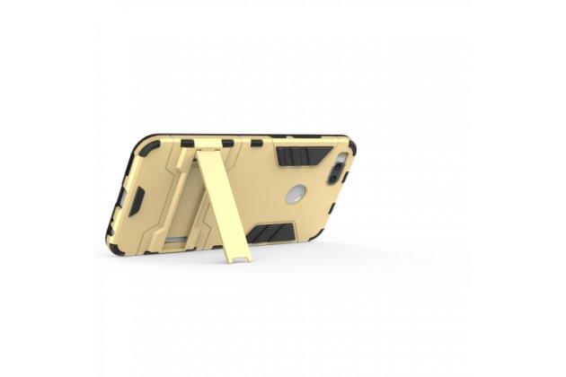 Противоударный усиленный ударопрочный чехол-бампер-пенал для xiaomi mi a1 золотой