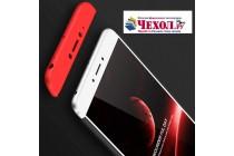 Задняя панель-крышка-накладка из тончайшего и прочного пластика для xiaomi mi a1 красная