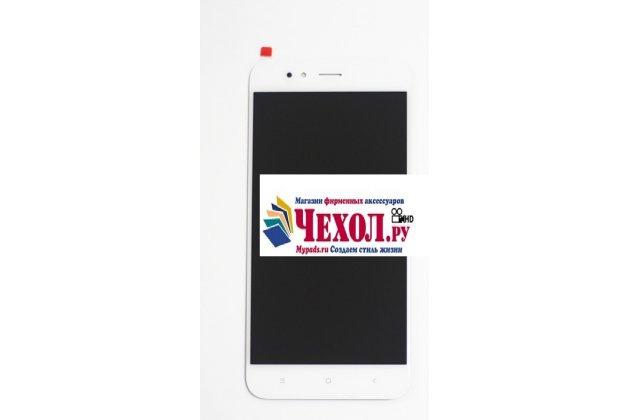 Lcd-жк-сенсорный дисплей-экран-стекло с тачскрином на телефон xiaomi mi 5x/xiaomi mi a1 белый + гарантия