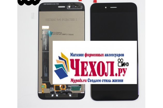 Lcd-жк-сенсорный дисплей-экран-стекло с тачскрином на телефон xiaomi mi 5x/xiaomi mi a1 черный + гарантия