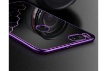 Ультра-тонкая полимерная из мягкого качественного силикона задняя панель-чехол-накладка для xiaomi mi 5x/xiaomi mi a1 с красивым дизайном фиолетовая