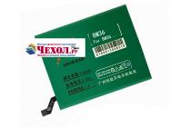 Усиленная батарея-аккумулятор большой повышенной ёмкости 7180 mah bm36 для телефона xiaomi mi 5s / xiaomi mi5s 5.15 + гарантия