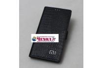 Подлинный чехол с логотипом для xiaomi mi 5s / xiaomi mi5s 5.15 из натуральной кожи крокодила черный
