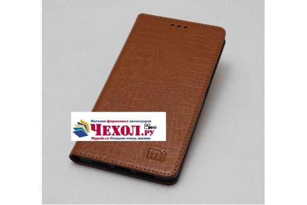 Подлинный чехол с логотипом для xiaomi mi 5s / xiaomi mi5s 5.15 из натуральной кожи крокодила коричневый
