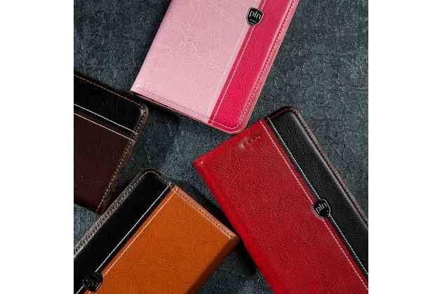 Премиальный чехол-книжка из качественной импортной кожи с мульти-подставкой и визитницей для xiaomi mi 5s / xiaomi mi5s 5.15  розовый