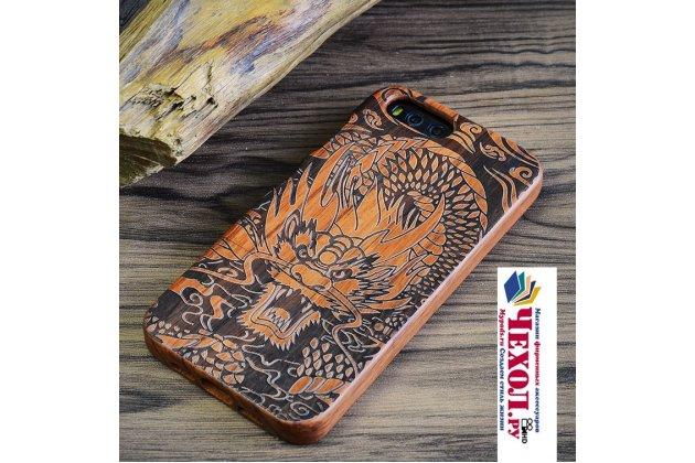 Деревянная из натурального бамбука задняя панель-крышка-накладка для xiaomi mi 5s / xiaomi mi5s 5.15 с рисунком дракон