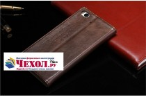 """Премиальный элитный чехол-книжка с логотипом из качественной импортной кожи с мульти-подставкой и визитницей для xiaomi mi 5s / xiaomi mi5s 5.15  """"ретро"""" коричневый"""
