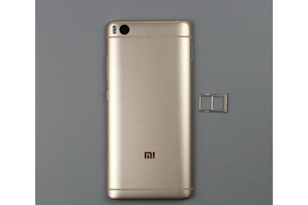 Родная задняя крышка-панель которая шла в комплекте для xiaomi mi 5s / xiaomi mi5s 5.15 золотая