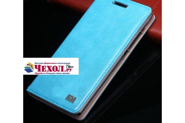"""Премиальный элитный чехол-книжка с логотипом из качественной импортной кожи с мульти-подставкой и визитницей для xiaomi mi 5s / xiaomi mi5s 5.15 """"ретро"""" голубой"""