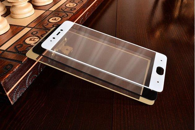 """3d защитное стекло с закругленными краями которое полностью закрывает экран / дисплей по краям с олеофобным покрытием для xiaomi mi5s 5.15"""""""