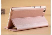 """Чехол-книжка для xiaomi mi5s 5.15"""" розовое золото с окошком для входящих вызовов и свайпом водоотталкивающий"""