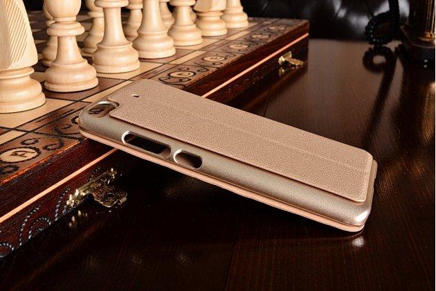 """Чехол-книжка для xiaomi mi5s 5.15"""" золотой с окошком для входящих вызовов и свайпом водоотталкивающий"""