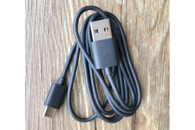 """Usb дата-кабель для xiaomi mi5s 5.15""""  + гарантия"""