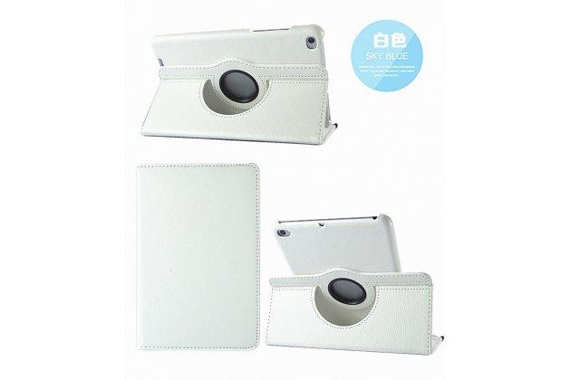 Чехол для планшета xiaomi mipad 2/3/ mipad 2 windows edition поворотный роторный оборотный белый кожаный