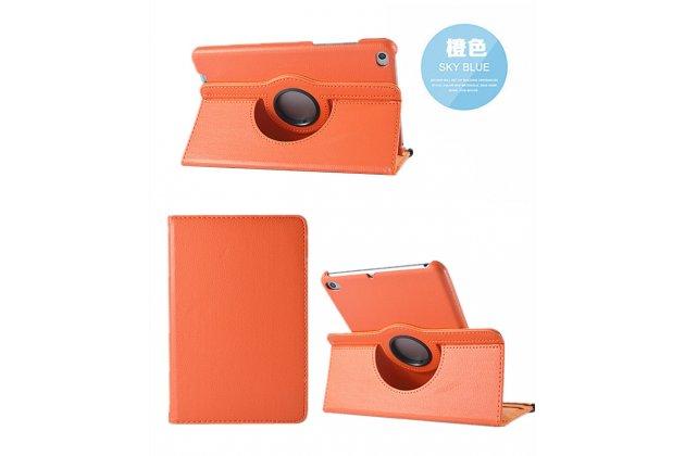 Чехол для планшета xiaomi mipad 2/3/ mipad 2 windows edition поворотный роторный оборотный оранжевый кожаный