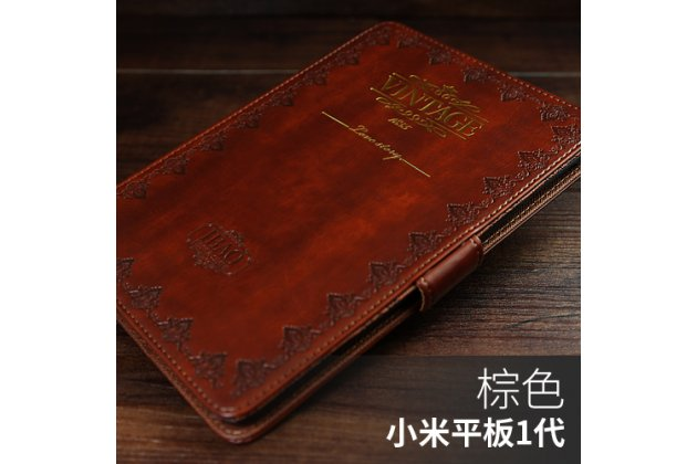 Чехол-обложка для xiaomi mipad из высококачественной натуральной итальянской кожи класса премиум винтаж коричневый