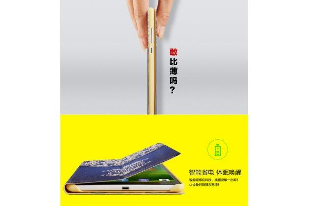 Эксклюзивный необычный чехол-футляр для xiaomi mipad 2/3 тематика книга в винтажном стиле