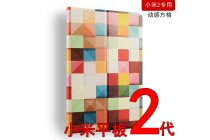 Эксклюзивный необычный чехол-футляр для xiaomi mipad 2/3  тематика яркая мозаика