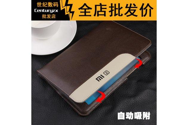 Подлинный чехол с логотипом для xiaomi mipad 2/3/ mipad 2 windows edition коричневый
