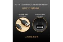 Usb дата-кабель для планшета xiaomi mipad 2/3/ mipad 2 windows edition + гарантия