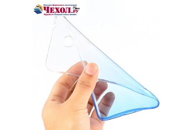Ультра-тонкая полимерная задняя панель-чехол-накладка из силикона для xiaomi redmi note 5a прозрачная с эффектом грозы