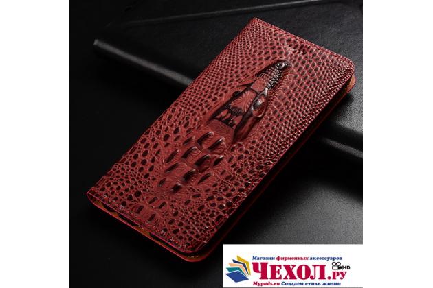 Роскошный эксклюзивный чехол с объёмным 3d изображением кожи крокодила цвет красное вино для xiaomi redmi note 5a  только в нашем магазине. количество ограничено