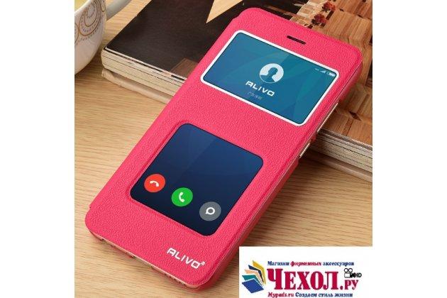 Чехол-книжка для xiaomi redmi note 5a розовый с окошком для входящих вызовов и свайпом водоотталкивающий