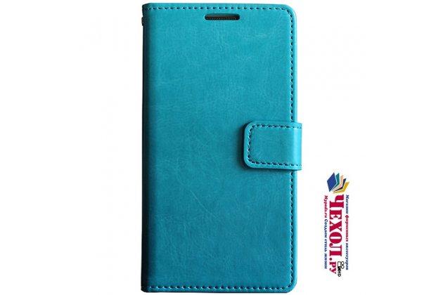 Чехол-книжка из качественной импортной кожи с подставкой застёжкой и визитницей для xiaomi redmi note 5a голубой