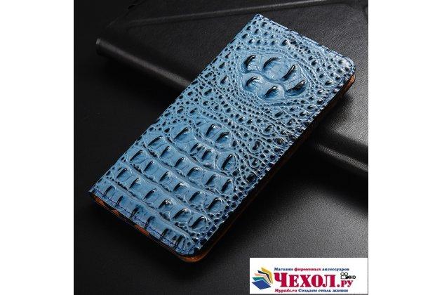 Роскошный эксклюзивный чехол с объёмным 3d изображением рельефа кожи крокодила синий для xiaomi redmi note 5a . только в нашем магазине. количество ограничено