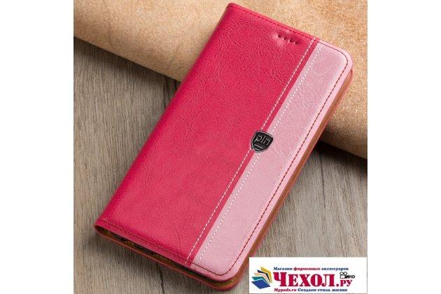 Премиальный элитный чехол-книжка из качественной импортной кожи с мульти-подставкой и визитницей для xiaomi redmi note 5a  розовый