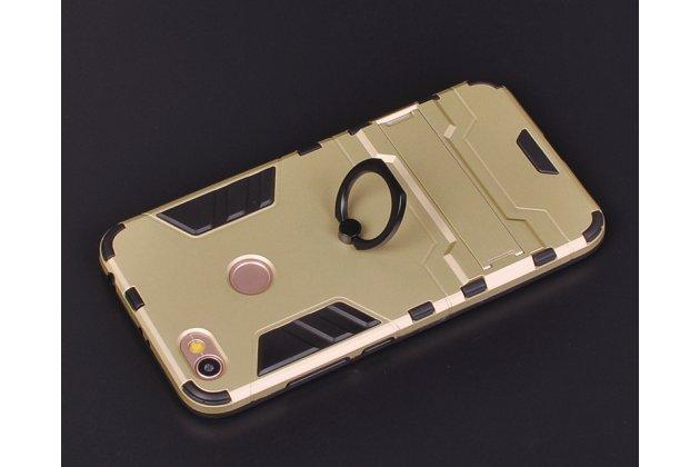 Противоударный усиленный ударопрочный чехол-бампер-пенал для xiaomi redmi note 5a золотой