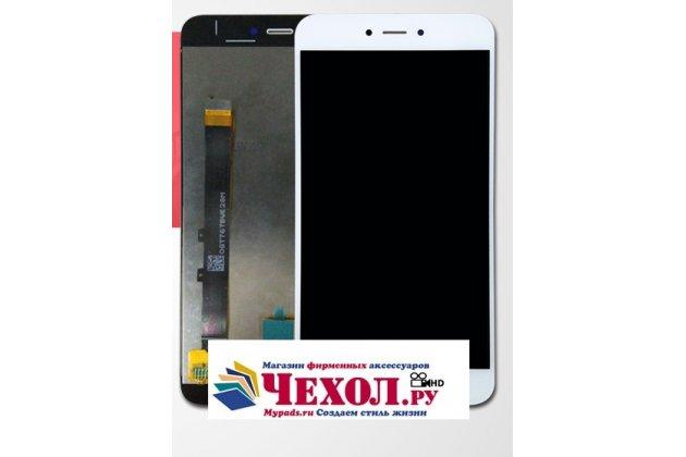 Lcd-жк-сенсорный дисплей-экран-стекло с тачскрином на телефон xiaomi redmi note 5a белый + гарантия
