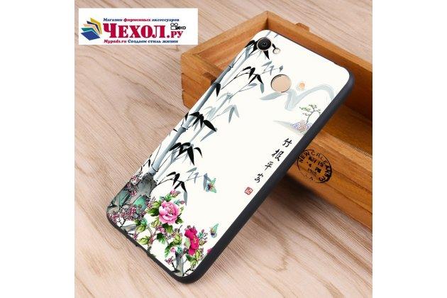 """Роскошная задняя панель-чехол-накладка  из мягкого силикона с безумно красивым расписным 3d рисунком на xiaomi redmi note 5a """"тематика цветок бамбук"""""""