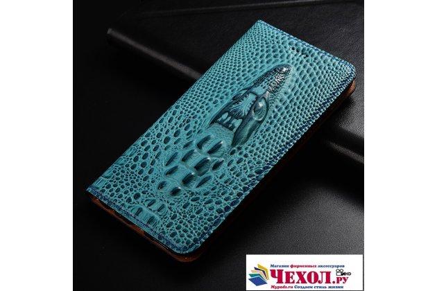 Роскошный эксклюзивный чехол с объёмным 3d изображением кожи крокодила синий для xiaomi redmi note 5a . только в нашем магазине. количество ограничено