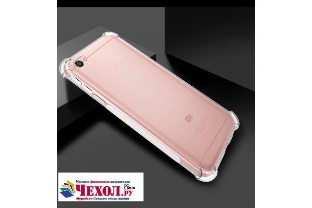 Ультра-тонкая полимерная из мягкого качественного силикона задняя панель-чехол-накладка для xiaomi redmi note 5a прозрачная