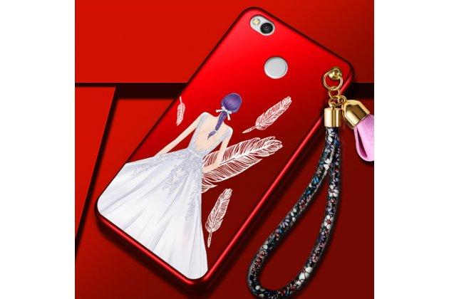 Задняя панель-крышка-накладка из тончайшего силикона для xiaomi redmi note 5a с объёмным 3d рисунком тематика белое платье