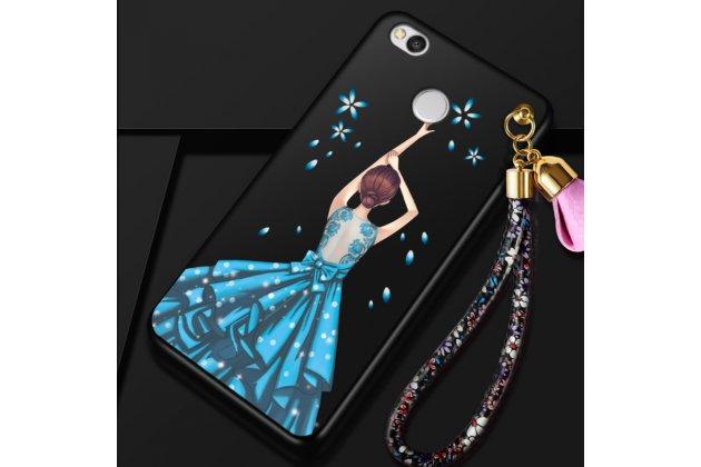 Задняя панель-крышка-накладка из тончайшего силикона для xiaomi redmi note 5a с объёмным 3d рисунком тематика голубое платье