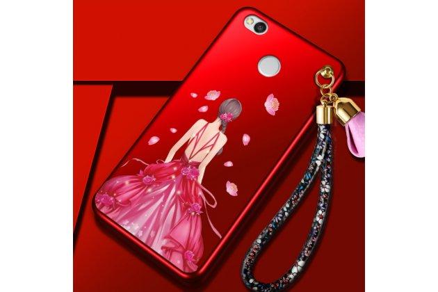 Задняя панель-крышка-накладка из тончайшего силикона для xiaomi redmi note 5a  с объёмным 3d рисунком тематика розовое платье