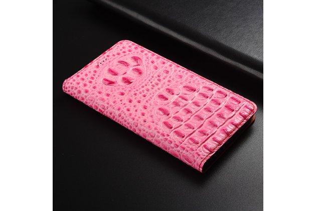 Роскошный эксклюзивный чехол с объёмным 3d изображением рельефа кожи крокодила розовый для xiaomi redmi note 5a только в нашем магазине. количество ограничено