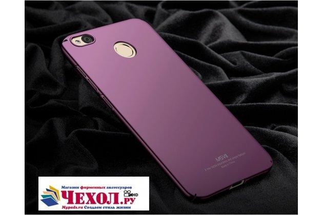 Задняя панель-крышка из прочного пластика с матовым противоскользящим покрытием для xiaomi redmi note 5a в фиолетовом цвете