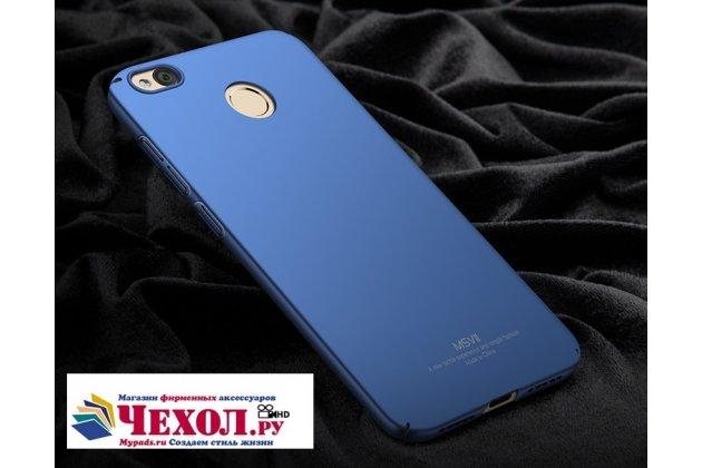 Задняя панель-крышка из прочного пластика с матовым противоскользящим покрытием для xiaomi redmi note 5a  в синем цвете