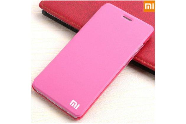 Чехол-книжка  с логотипом для xiaomi redmi note 5a водоотталкивающий с мульти-подставкой розовый
