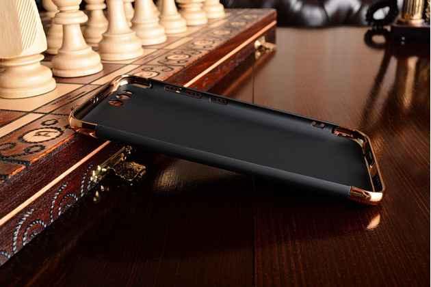 Задняя панель-крышка-накладка из тончайшего и прочного пластика для xiaomi mi6 с нескользящим покрытием черная
