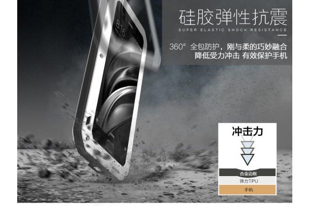 Неубиваемый водостойкий противоударный водонепроницаемый грязестойкий влагозащитный ударопрочный чехол-бампер для xiaomi mi 6 цельно-металлический со стеклом gorilla glass черный
