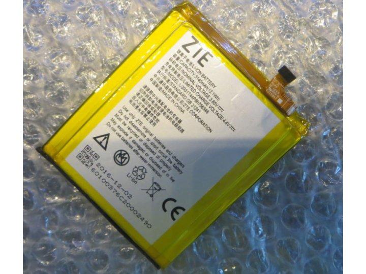 Аккумуляторная батарея 2140mah li3931t44p8h756346 на телефон zte axon 7/ axon 2 (a2017g) 5.5 + инструменты для..
