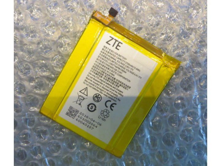 Аккумуляторная батарея 2705mah li3927t44p8h726044 на телефон zte axon 7 mini + инструменты для вскрытия + гара..