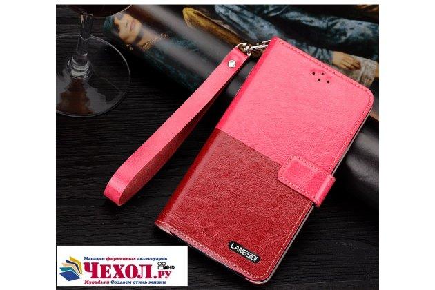 Премиальный элитный чехол-книжка из качественной импортной кожи с мульти-подставкой и визитницей для zte blade a510 красно-розовый