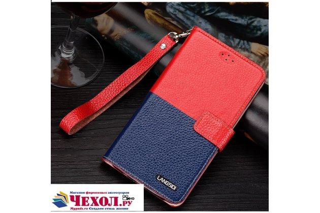 Премиальный элитный чехол-книжка из качественной импортной кожи с мульти-подставкой и визитницей для zte blade a510 красно-синий