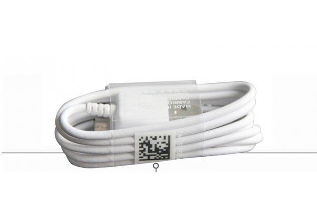 Зарядное устройство от сети для телефона zte blade a510 + гарантия